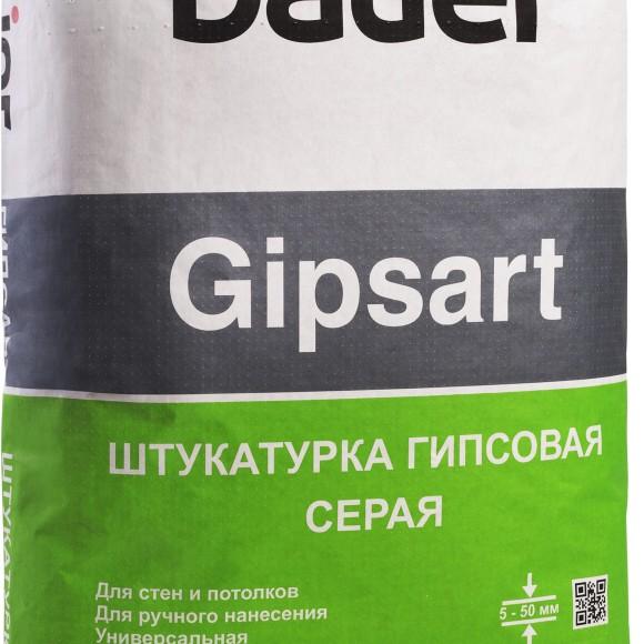 Gipsart