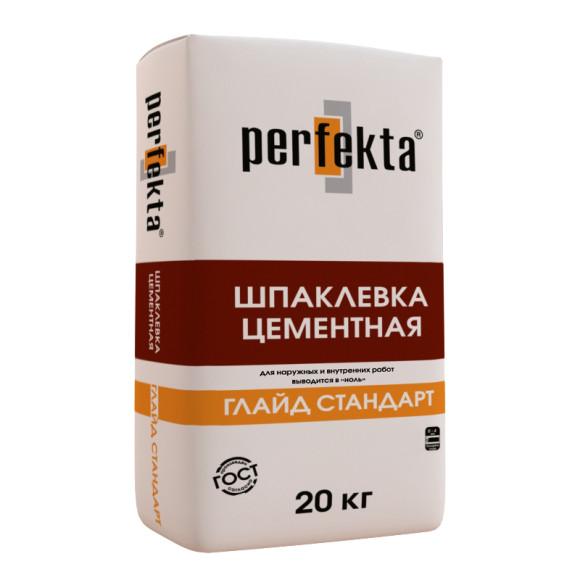 hpaklevka_glaydStandart_left