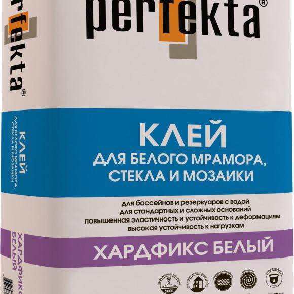 kley_hardfix_WHT_25kg_NEW_left