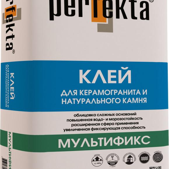 kley_multifix_left