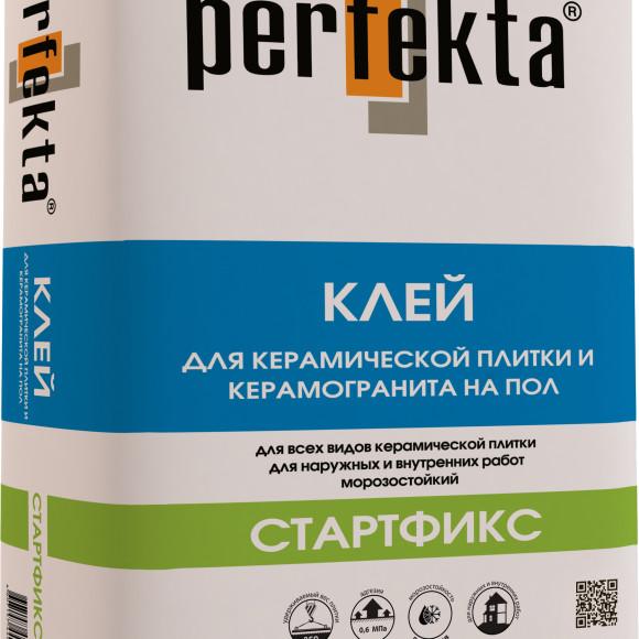kley_startfix_left