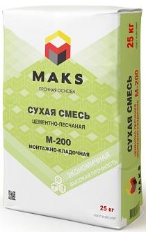 Макс М200