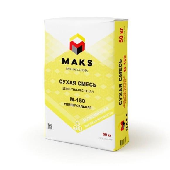 Макс м150